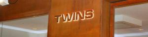 restaurant twins nature mat